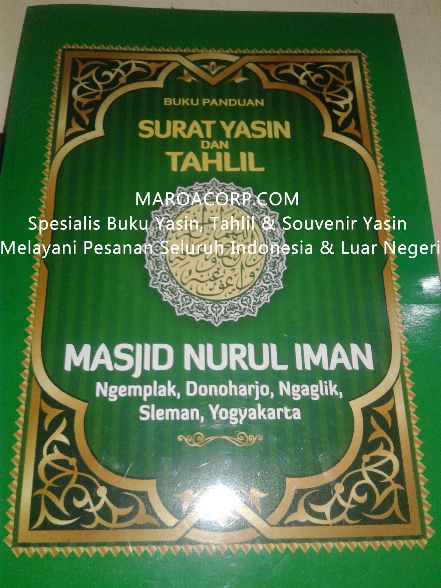 Toko Buku Yasin Kulonprogo Jogjakarta Maroacorpcom